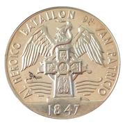 Medal - San Patricio Heroico Batallon – revers