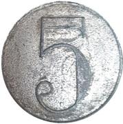 5 Francs - Verrerie - Tourouvre [61] – revers