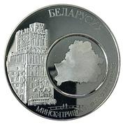 Token - European Currencies (Belarus) – avers