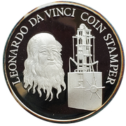 Medal - American Numismatic Association (1st Mid-Year Convention) – revers