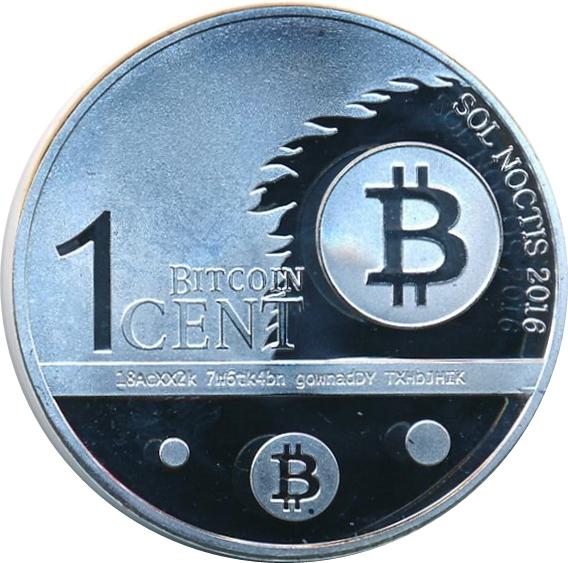 ビットコインの価値 採掘(マイニング)終了後も存在できるか?