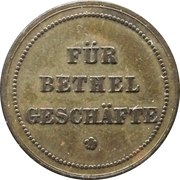 10 pfennig (Für Bethel Geschäfte) -  avers