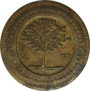 20 Centimes - A consommer - Arbre – avers
