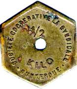 ½ kilo - Société Coopérative la Syndicale - Dunkerque (59) – avers