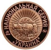 Token - Soviet coinage, National series (Mifiv - 2 Kopecks) – avers