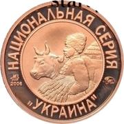 Token - Soviet coinage, National series (Isupov - 2 Kopecks) – avers