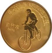 Token - Beijing 2008 Olympic Games (Cycling) – avers