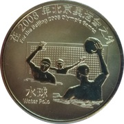Token - Beijing 2008 Olympic Games (Water Polo) – avers