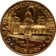Token - California State Numismatic Association (63rd Convention) – avers