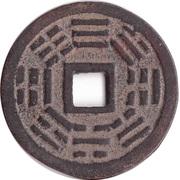 Chinese Zodiac Cast Token - Ox – revers