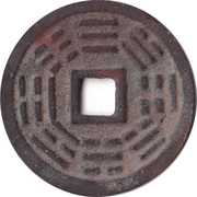 Chinese Zodiac Cast Token - Tiger – revers