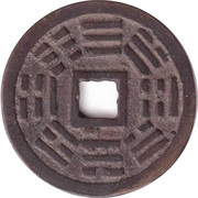 Chinese Zodiac Cast Token - Rooster – revers