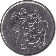 Game Token - Chinese cat – avers