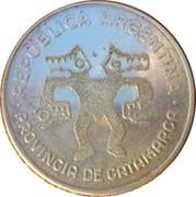 100000 Australes (Fray Mamerto Esquiu) – avers