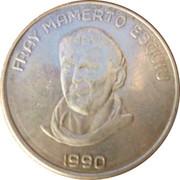 100000 Australes (Fray Mamerto Esquiu) – revers