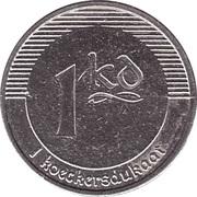 Token - 1 Koeckersdukaat – avers