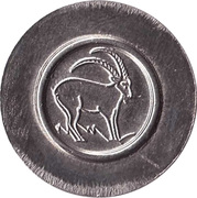 Token - Goat / 24R15 – avers