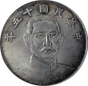 Sun Yat-sen – avers
