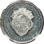 Dollar - U.S. Centennial Exposition - Fountain – revers