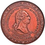 Dollar - U.S. Centennial Exposition Declaration of Independance -  revers