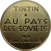 Médaille Tintin Or – revers