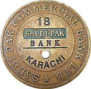 Saudi Pak Commercial Bank LTD. - Karachi (19) – avers