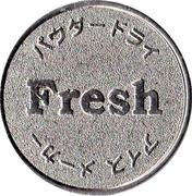 Token - Fresh – revers