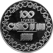 100 Livres - Casino Du Liban – revers
