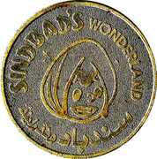 Amusement Token - Sindbad's Wonderland – avers