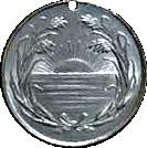 Meiji Medal – avers
