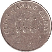 Game Token - Adult Gaming Centre (three cherry) – avers