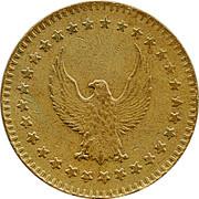 Token (Eagle looking left) – avers