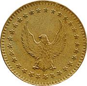 Token (Eagle looking left) – revers