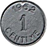 Jeton de jeu 1 centime 1962 – revers