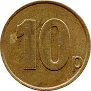 10 Pence - Deith Leisure Spares – revers