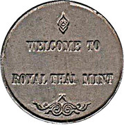 Royal Thai Mint Medal – avers