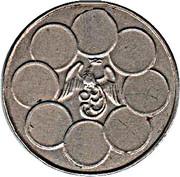 Royal Thai Mint Medal – revers