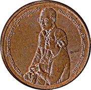 Medaille commemorative Princesse Mere Somdej Pra Sri – avers
