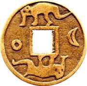 Feng Shui Bronze Coin - Shun Zhi Tong Bao Token – revers