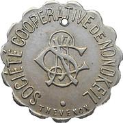 25 Centimes Société Coopérative de Nondkeil - Ottange[57] – avers
