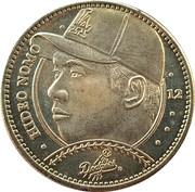 Token - Pinnacle Mint Collection Baseball (Hideo Nomo) – avers