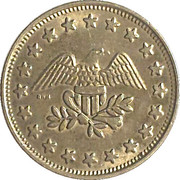 Token - No Cash Value (Eagle looking right; 22.5 mm; Brass; long teeth) – avers