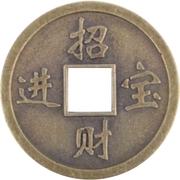 Chinese Charm Token – revers