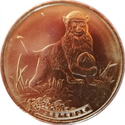 Token - 2016 Year of the Monkey – revers