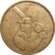 Token - No Cash Value (Baseball) – avers