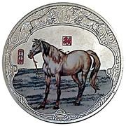 Jeton argenté année du cheval colorisé – avers
