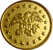 Token - No Cash Value (Eagle looking right; 23 mm; Brass; long teeth on the reverse) – avers