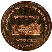 2 dollars - Caisse Desjardins (Sillery, Québec) – avers