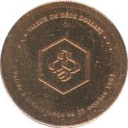 2 dollars - Caisse Desjardins (Sillery, Québec) – revers