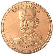 Token - Famous personality of Montenegro (Kralj Nikola) – avers